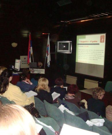 uitbs-sastanak-2009